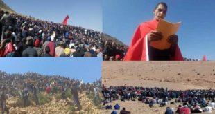 Serghina : Chasse au trésor devant des milliers de personnes