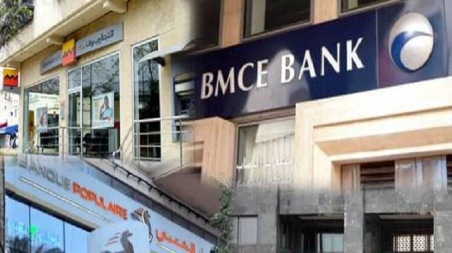 Banques : Trois marocaines dans le Top 2000 de Forbes