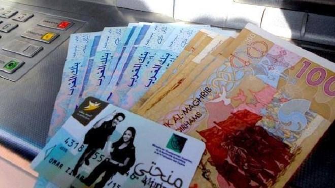 """Bourses d'étude 2018-2019 : lancement du service """"Minhaty"""""""