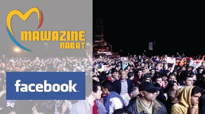 Facebook renouvelle sa participation au Festival Mawazine-Rythmes du monde