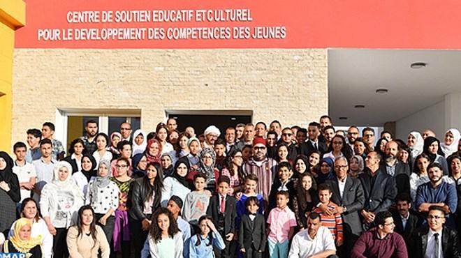 Casablanca : SM le Roi inaugure un centre de soutien aux jeunes