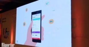 Wafacash : Lancement de «Jibi», le premier compte de paiement mobile
