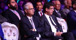 Casablanca : Ouverture du Morocco Today Forum