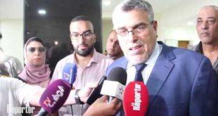 Démocratie et droits de l'Homme au Maroc : M.Ramid appelle à une approche participative
