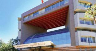 Bank Al-Maghrib : Mise en garde contre un message frauduleux