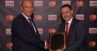 CMI : Un partenariat pour dynamiser le paiement électronique