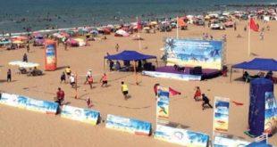 Développement durable : La qualité des plages sous haute surveillance