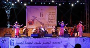 Festival : El Aïta Jabalia à l'honneur à Taounate