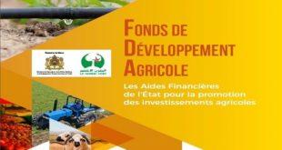 Financement : A propos des 50 MMDH d'un fonds