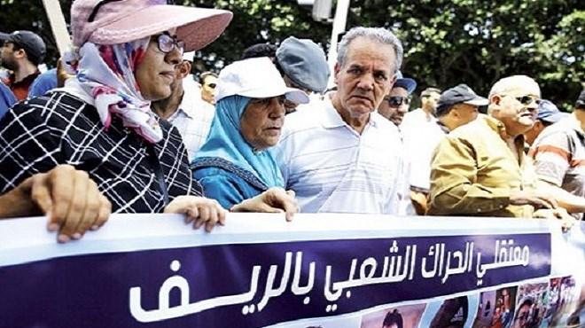 Hirak du Rif : Marche à Rabat en soutien aux détenus