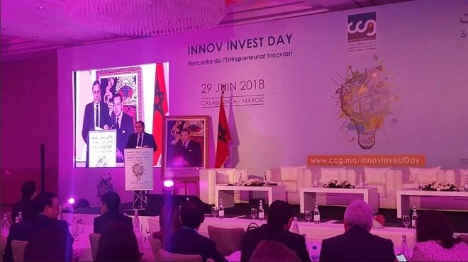 Innov Invest Day : Au service de l'entrepreneuriat innovant