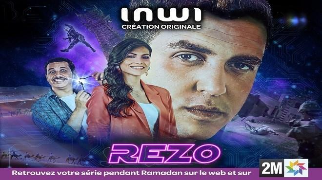 Inwi : «Rezo» dépasse le cap de 30 millions de vues