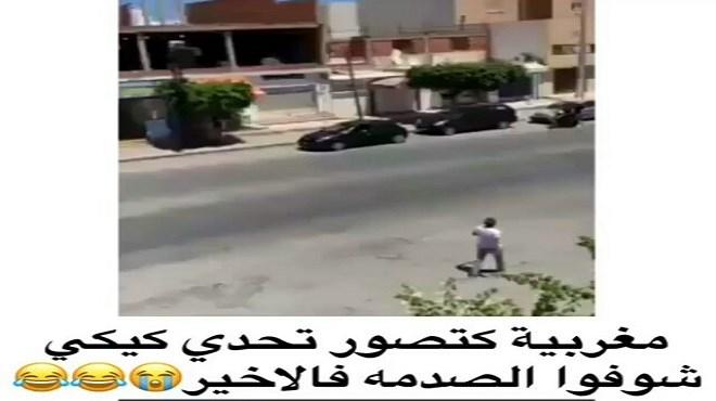 """Vidéo : Quand le """"Kiki Challenge"""" vire au cauchemar pour une marocaine"""