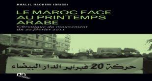 Médias : Khalil Hachimi Idrissi signe un nouvel ouvrage