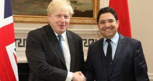 Maroc-Royaume Uni : réunion de la première session du Dialogue Stratégique