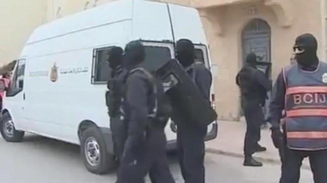 BCIJ : Arrestation de quatre individus partisans de Daech