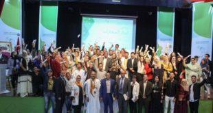 OCP/Fondation Phosboucraa : Clôture à Dakhla du programme «Emergence des compétences»