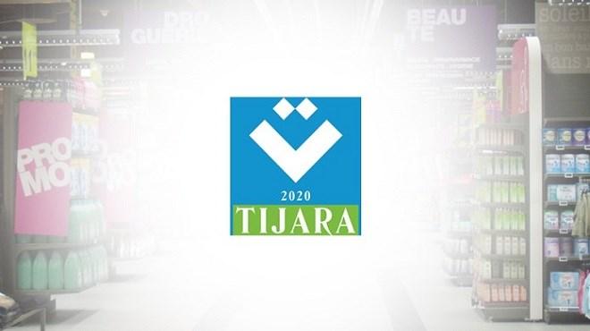 Tijara 2020/CFCIM : signature d'une convention de partenariat