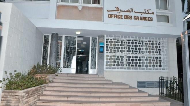 Offices des Changes : de nouvelles règles pour le change manuel