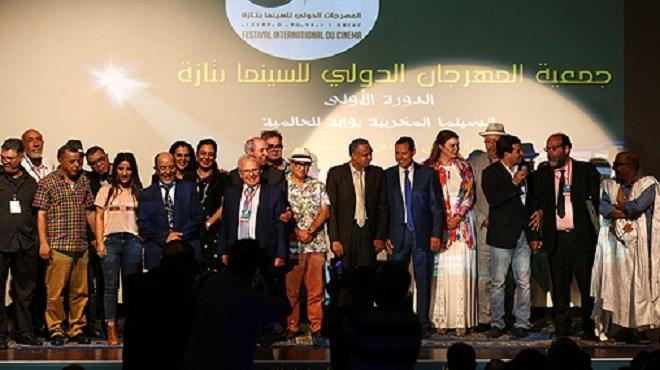 Taza : Premier festival international du cinéma