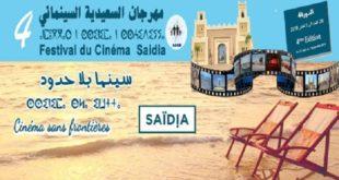 Saïdia vibre au rythme de son festival «Cinéma sans frontières»