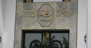 Ministère de la santé : Aucun cas de choléra n'a été enregistré au Maroc