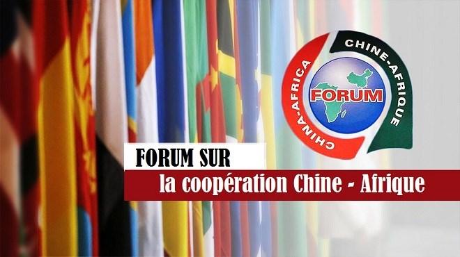 Salaheddine Mezouar participe à la 6ème conférence des entrepreneurs chinois et africains