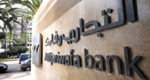Attijariwafa bank : Une nouvelle OPV réservée aux salariés