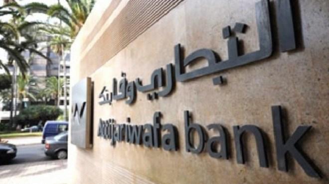 Nouveaux prix d'excellence pour le groupe Attijariwafa bank