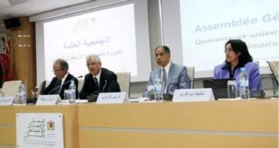 L'ascenseur social en panne au Maroc : La relance passe par l'école