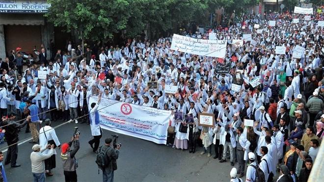 Enseignement : Une marche de protestation prévue le 7 octobre