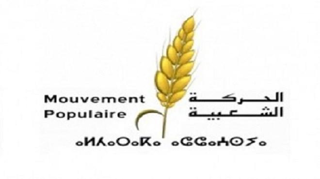 Mouvement Populaire : ouverture des candidatures au poste de Secrétaire Général
