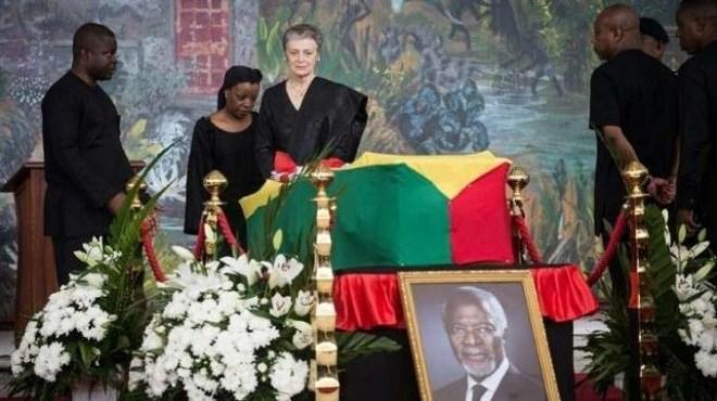 Kofi Annan : SAR le Prince Moulay Rachid aux funérailles de l'ancien SG de l'ONU