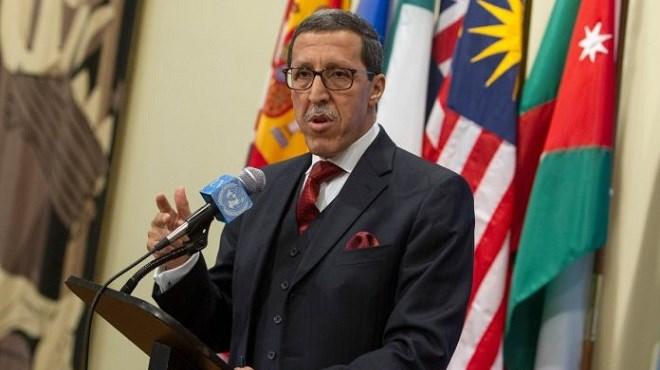ONU : Nouvelle distinction pour le Maroc