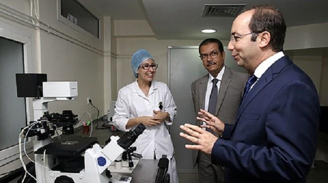 Un centre de santé reproductrice inauguré à Rabat