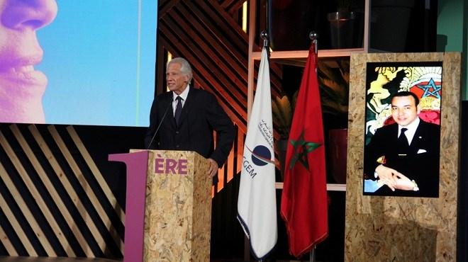 CGEM : Lancement à Casablanca de la 1ère université d'été