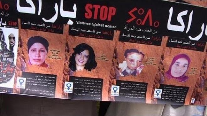 Violences faites aux femmes : entrée en vigueur de la loi 103.13