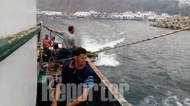 Ce «Negro», ennemi des pêcheurs au Nord du Maroc !