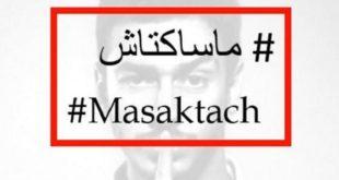 #Masaktach : Le hashtag qui fait le buzz sur les réseaux sociaux
