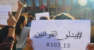 Violences faites aux femmes : Quelles sanctions attendent les hommes ?