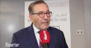Vidéo. Salon Maghrébin du Livre d'Oujda : Mohamed Mbarki annonce la couleur