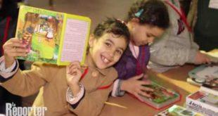 Oujda-Lettres du Maghreb 2018 : quand les enfants s'impliquent