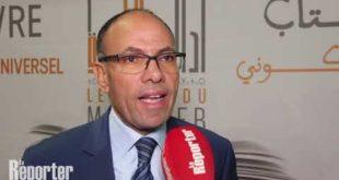 Oujda-Lettres du Maghreb : l'Agence de l'Oriental au chevet du livre