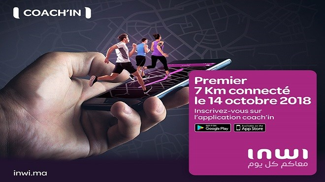 Course à pied : Inwi organise le premier «7km connecté»
