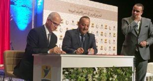 Barid Al-Maghrib : Emission de timbres postaux commémoratifs