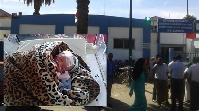 Hôpital provincial de Sidi Slimane : Mystère autour de «plusieurs décès de bébés» !