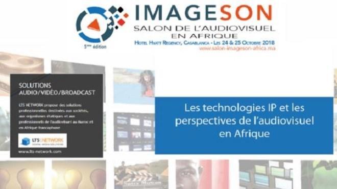 IMAGESON-AFRICA : L'Afrique des nouvelles technologies