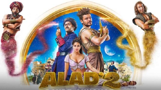 """Jamel Debbouze et Kev Adams au Maroc pour leur film """"Alad'2"""""""