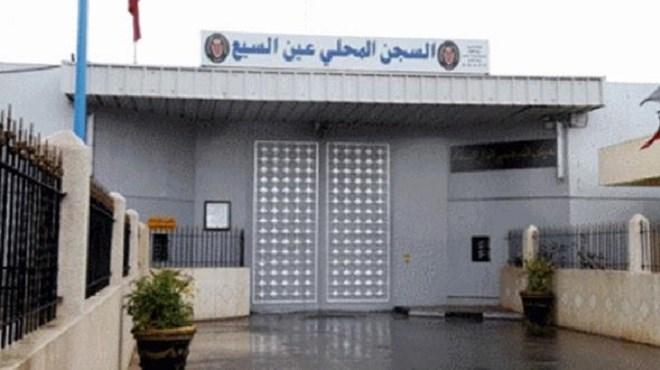 Deux blessés dans l'explosion d'un chauffe-eau dans la prison locale de Ain Sebaâ 1