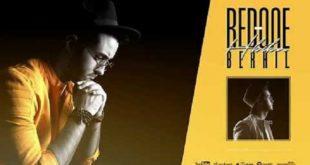 Vidéo. RedOne Berhil dévoile un nouveau titre